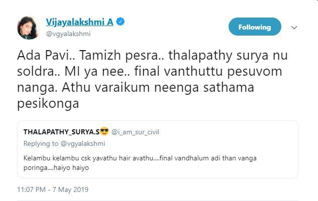Bigg Boss Vijayalakshmi