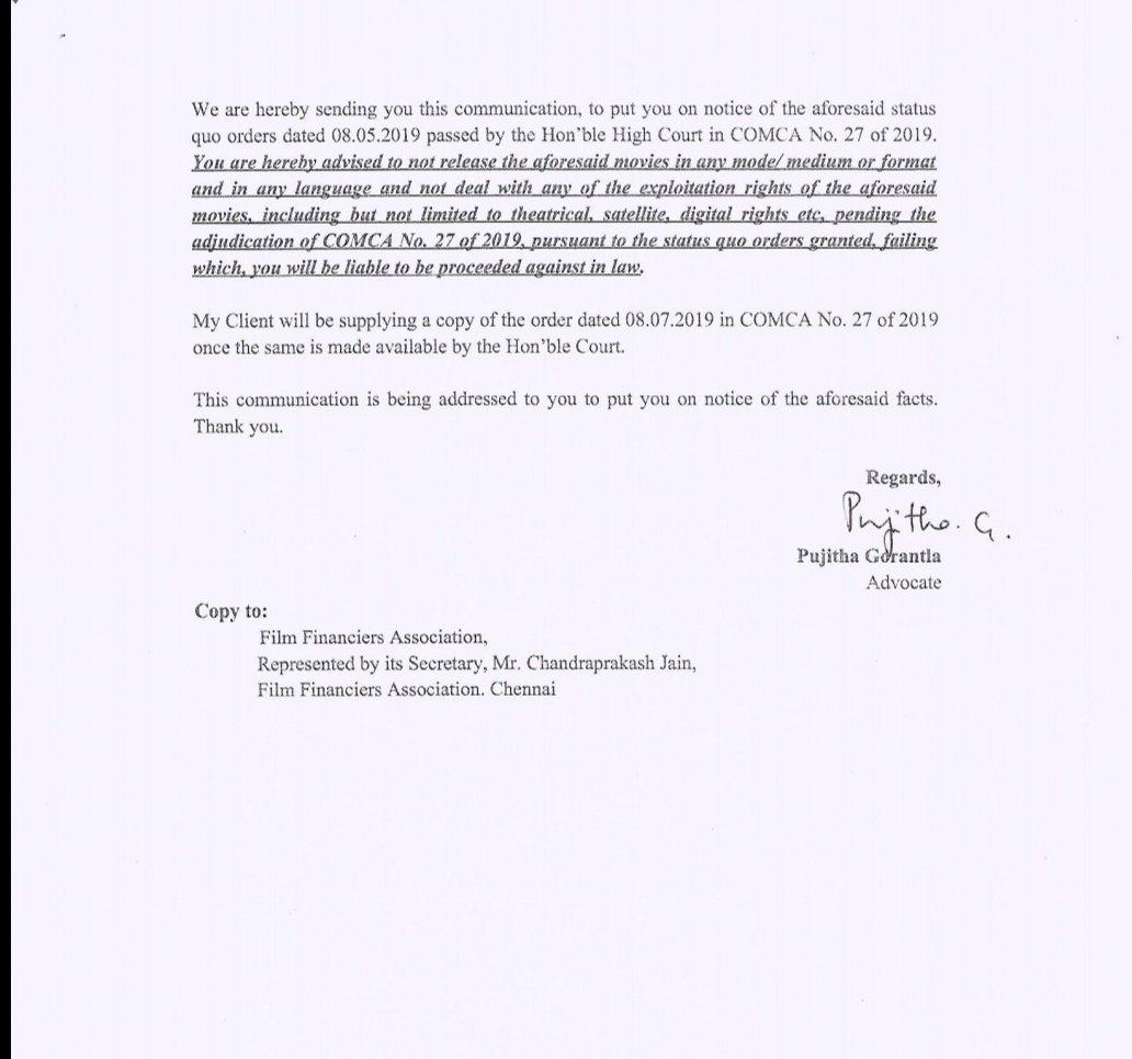 Sindhubaadh ENPT Legal Notice