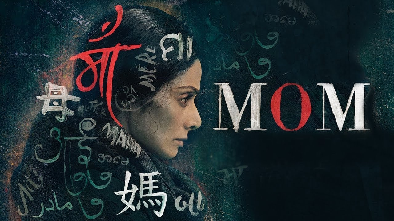 Sri Devi Mom Release Boney Kapoor