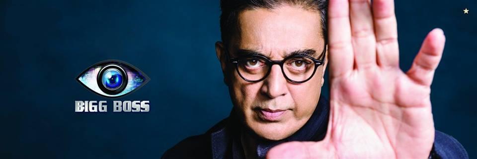 Kamal Haasan Bigg Boss