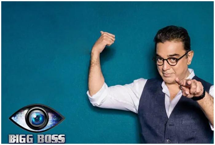 Kamal Haasan Bigg Boss 3