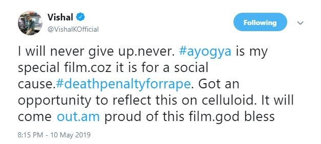 Vishal Tweet Ayogya