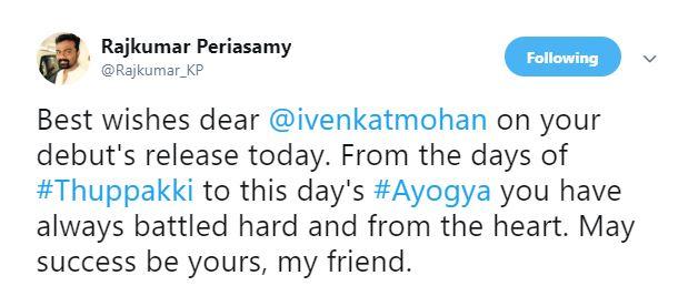 Rajkumar Periyasamy Ayogya