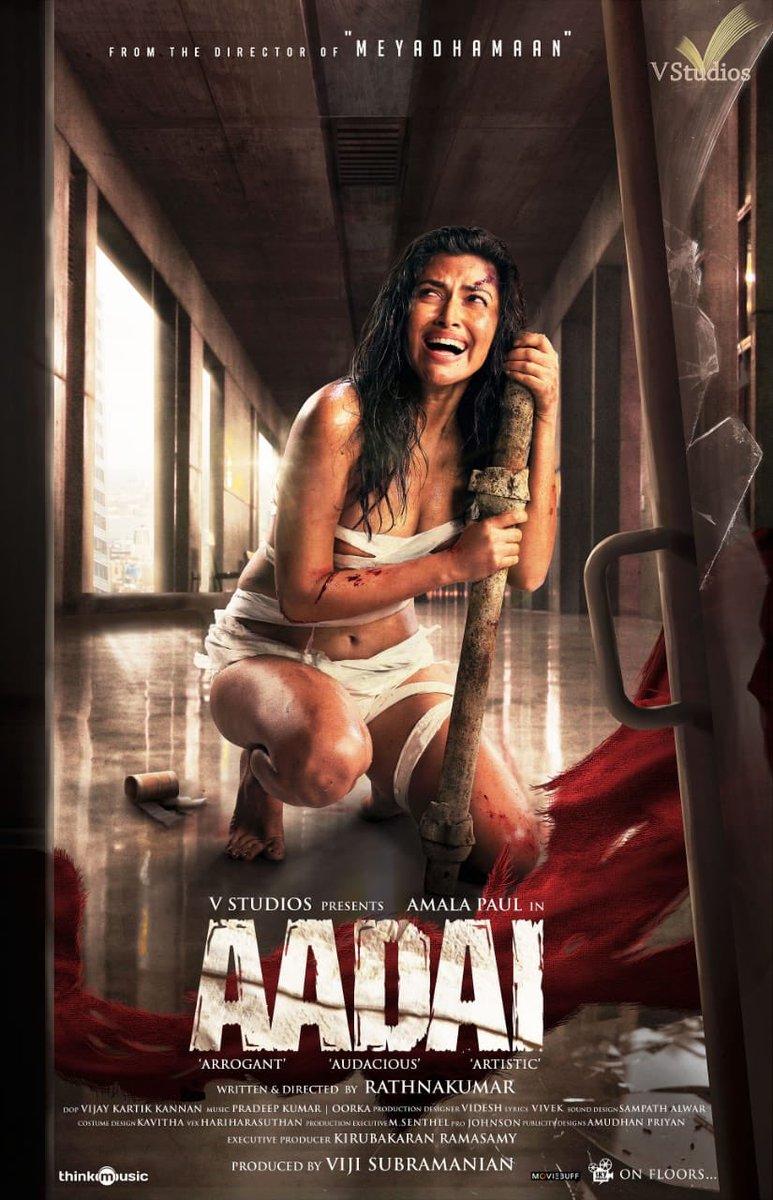 Aadai Amala Paul