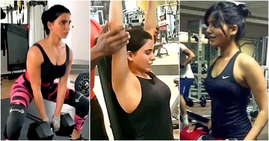 SAMANTHA GYM WORKOUT
