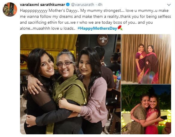 Mothers Day Celebrity Reactions 2019