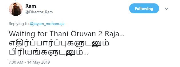 Thani Oruvan 2