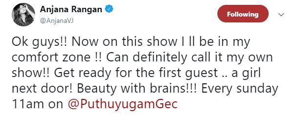 VJ Anjana's New TV Show Teaser Go Viral!