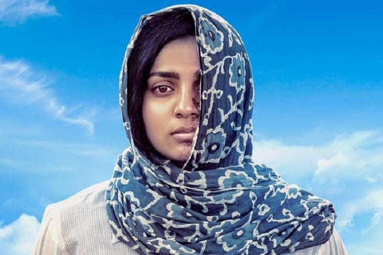 Parvathy's movie is the first one to release here!