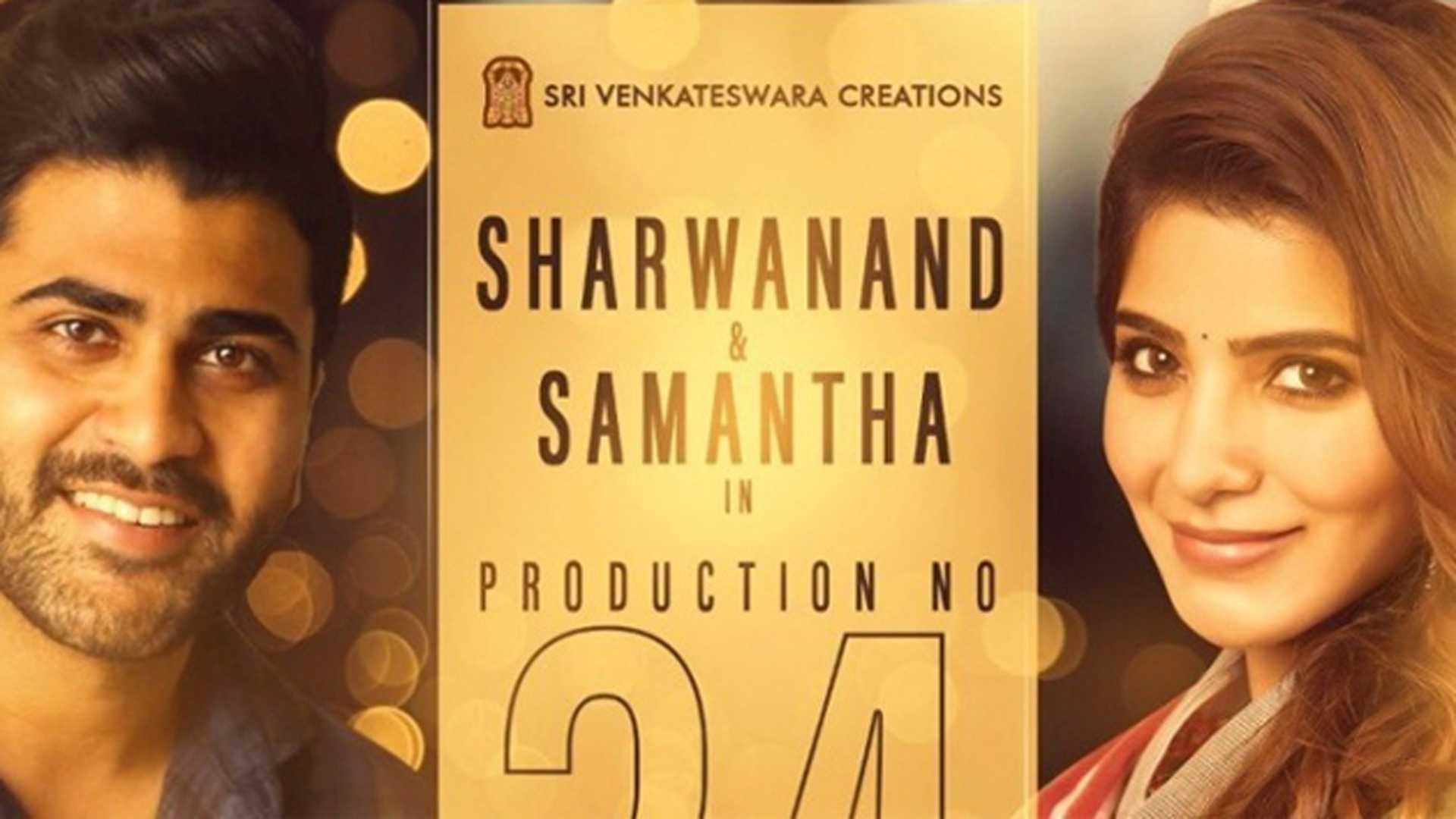 Sharwanand Samantha 96 Telugu remake