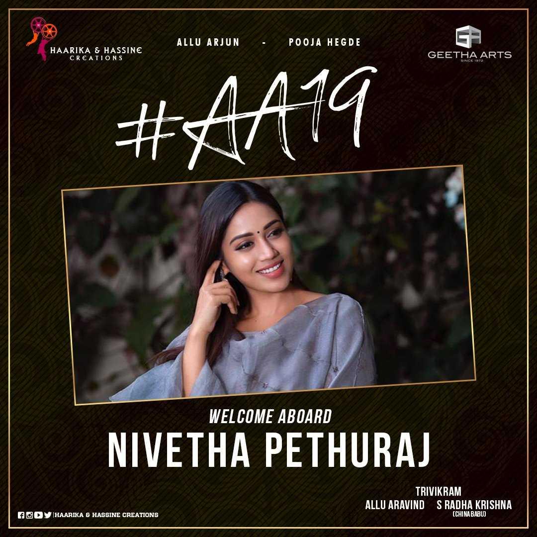 AA 19 Allu Arjun Nivetha Pethuraj Trivikram Srinivas Pooja Hegde
