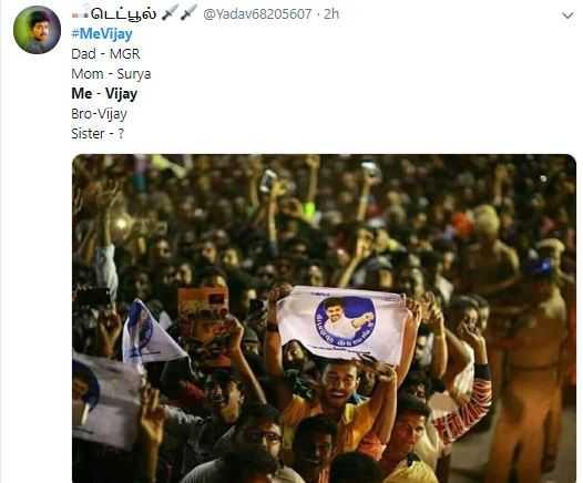 Thalapathy Vijay Trending In Twitter Hashtag Me Vijay Went Viral Across The Globe