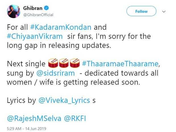 Kadaram Kondan Kamal Haasan Vikram