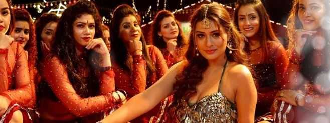 New Item Number From Kajal Aggarwal's Sita!