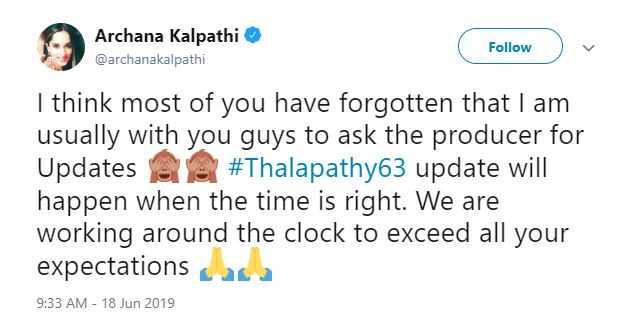 Archana Kalpathi Thalapathy 63