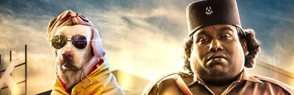Gurkha movie review