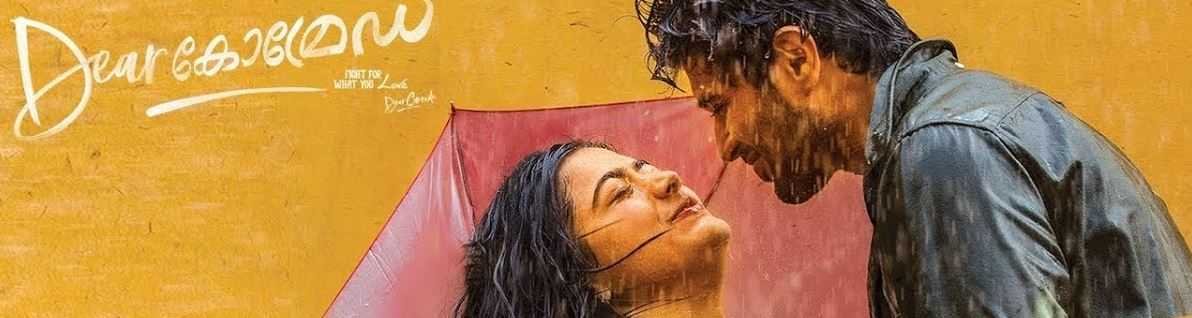 Rashmika Mandanna's New Tamil Song From Dear Comrade!