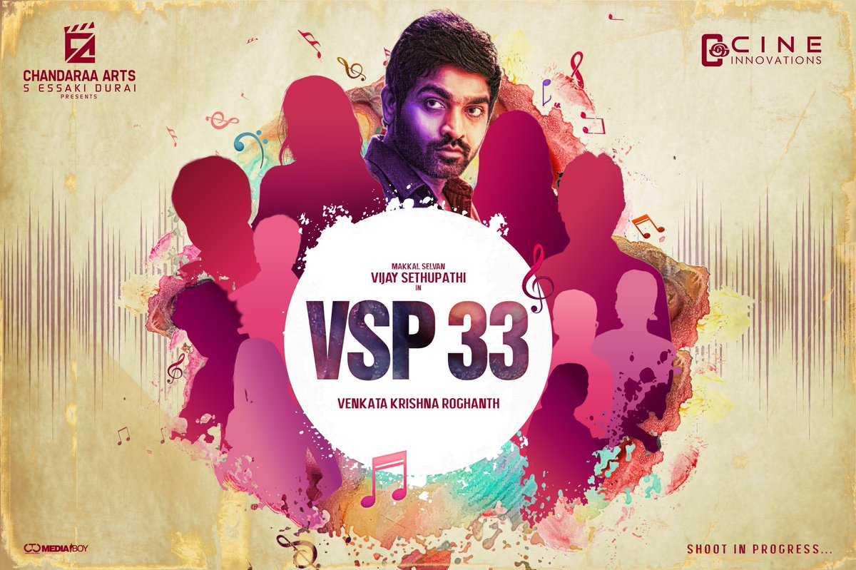 VSP 33 Vijay Sethupathi Megha Akash Makkal Selvan Magizh Thirumeni