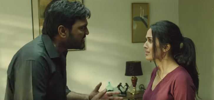Bodhai Eri Budhi Maari Meera Mithun Hot Promo Released