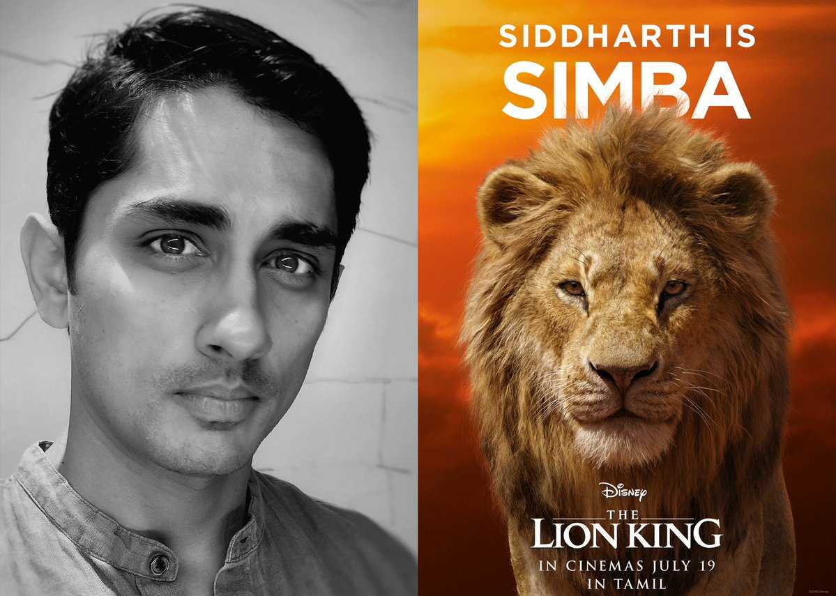 siddharth lion king