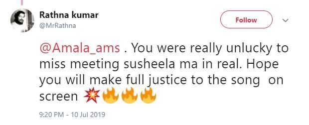 Amala Paul's Aadai gets a LEGEND - check who it is!