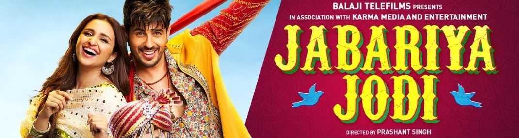 Jabariya Jodi, Sidharth Malhotra, Parineti Chopra