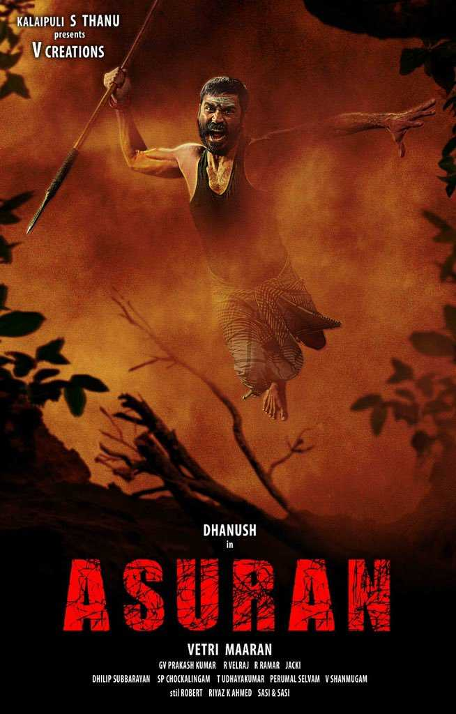 Exciting update on Asuran!