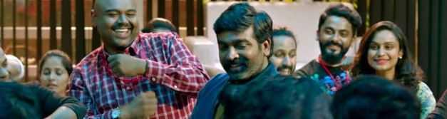 Marconi Mathai Movie Review   Jayaram   Vijay Sethupathi