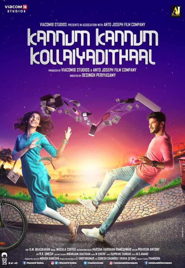 Kannum Kannum Kollaiyadithaal First look