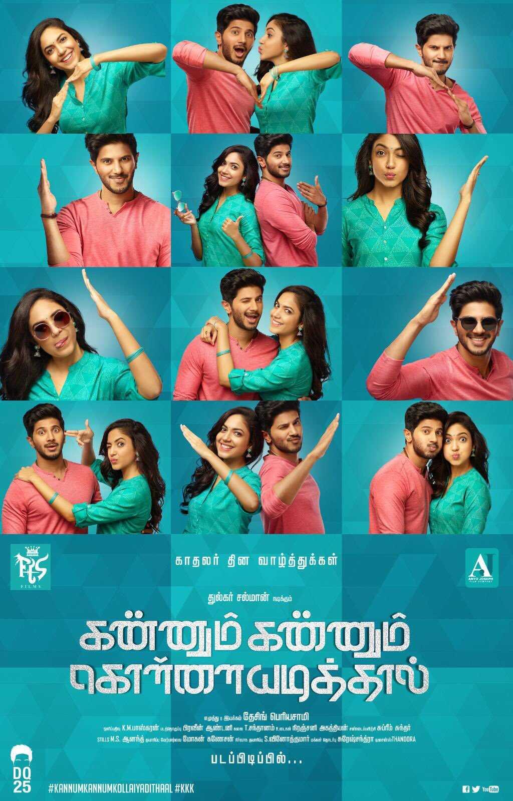 Kannum Kannum Kollaiyadithaal old poster
