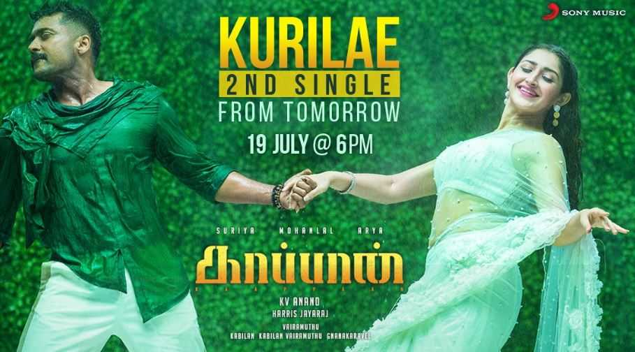 Kaappaan Second Song Kurilae Sets To Release