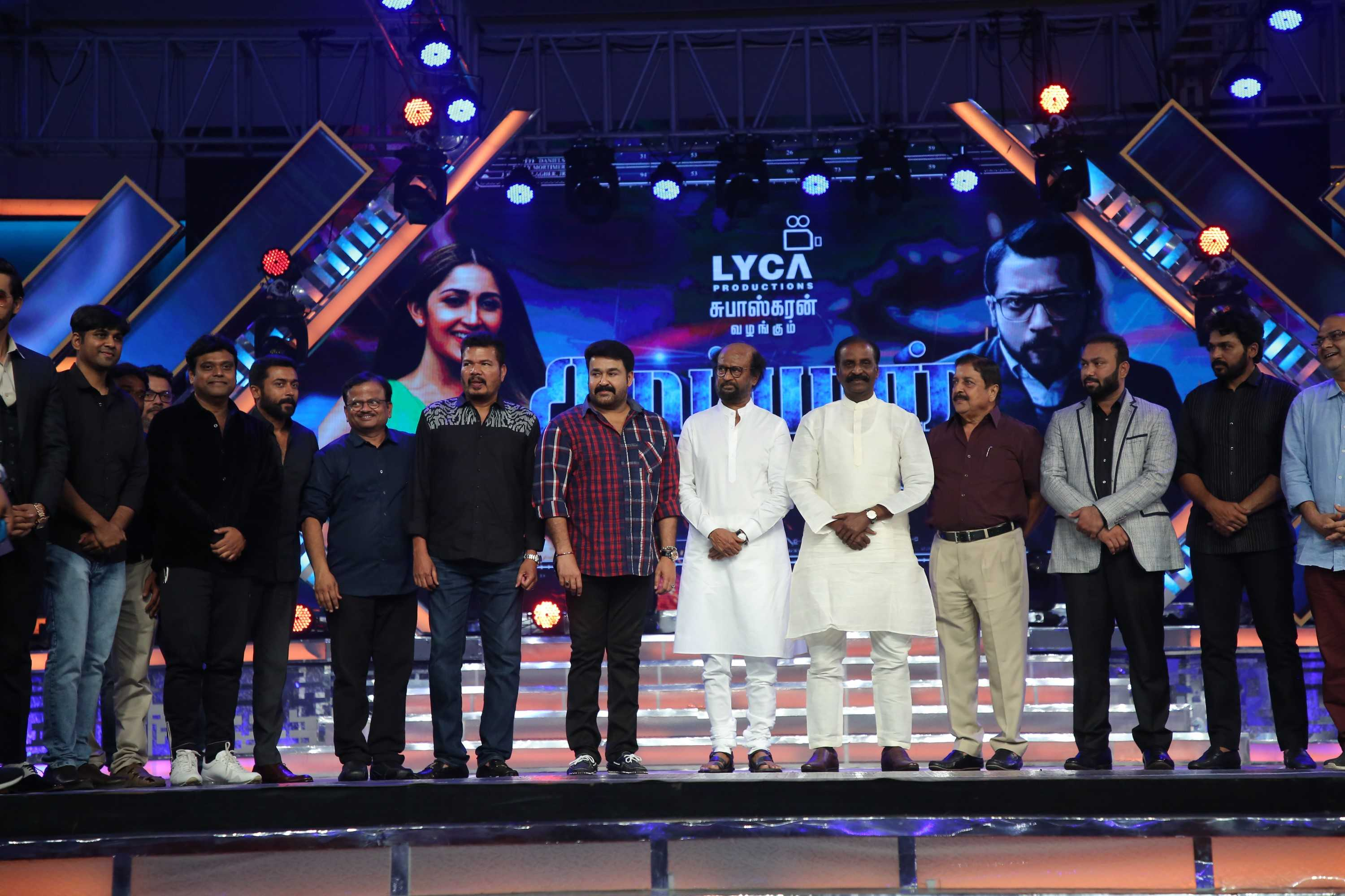 Kaappaan audio launch