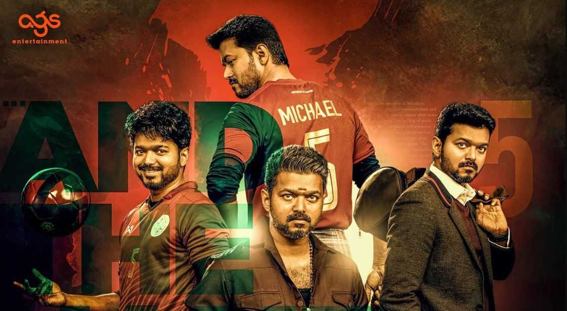 Bigil producer's statement on the RIP hash tag trending!