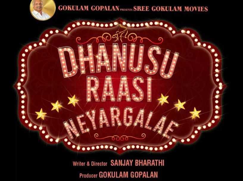 Dhanusu Raasi Neyargalae