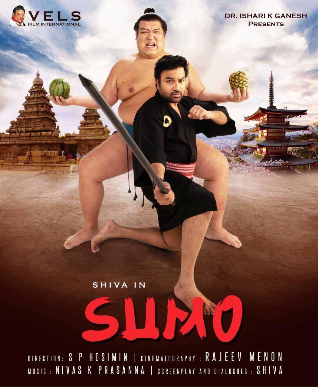 Sumo first look