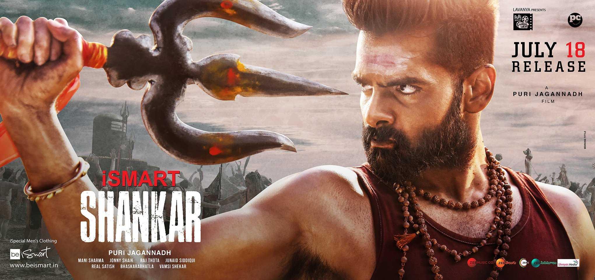 iSmart Shankar official poster