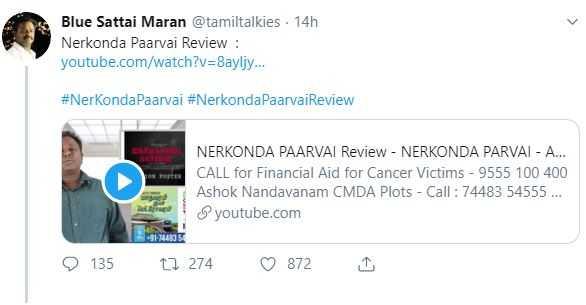 Nerkonda Paarvai review Blue sattai Maaran