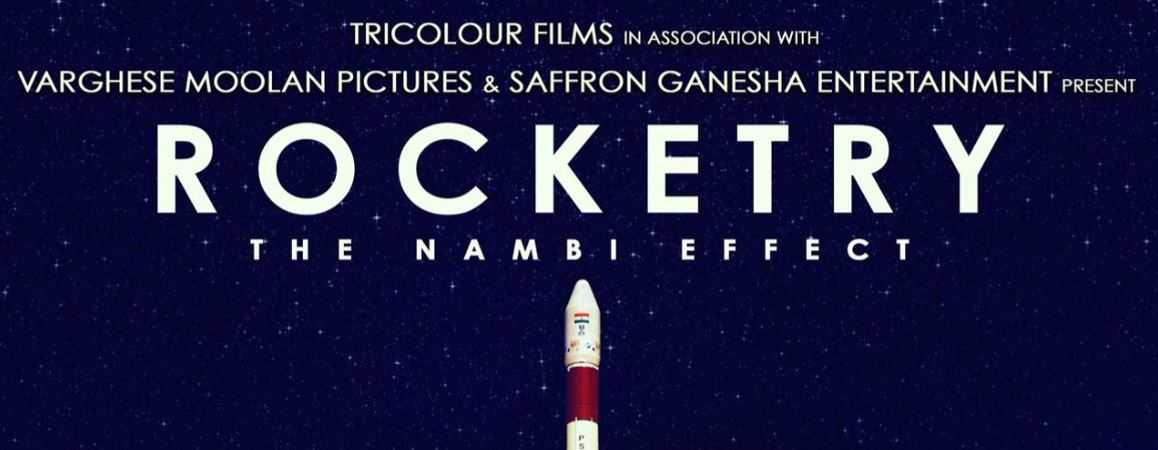 Rocketry title poster