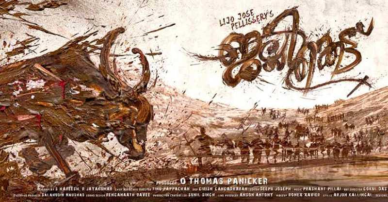 Jallikettu movie poster