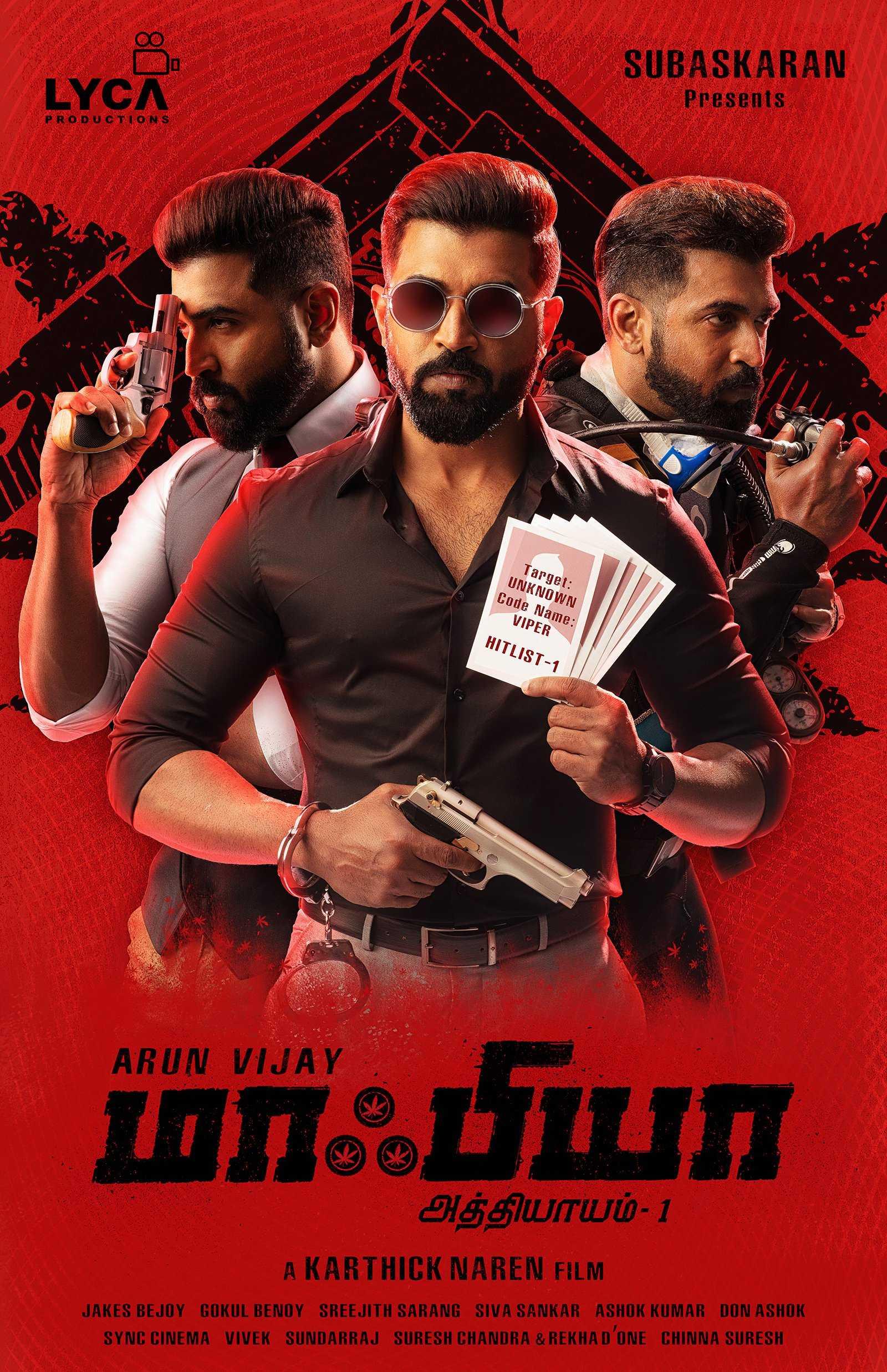 Mafia Arun Vijay Priya Bhavani Shankar director Karthick Naren