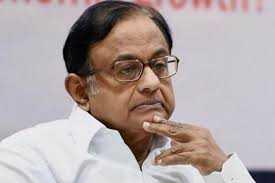Arrest of p Chidambaram leaders Statement