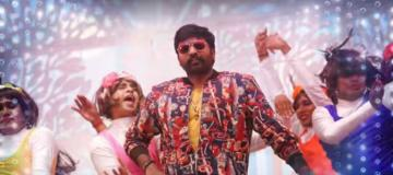 Sanga Thamizhan Kamala Video