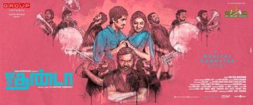 Jigarthanda <a href='/wikipages/bobby-simha/' target='_blank'>Bobby Simha</a> <a href='/wikipages/lakshmi-menon/' target='_blank'>Lakshmi Menon</a> <a href='/wikipages/siddharth/' target='_blank'>Siddharth</a>