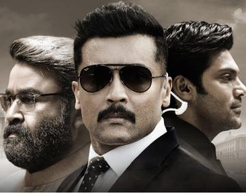 Update Kaappaan Story Theft Case