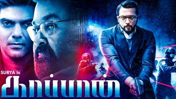 Kaappaan Story Theft Controversy