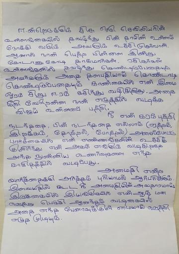 Shoba Chandrasekar letter to Vijay