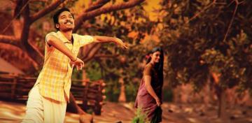 Dhanush Asuran Kathari Poovazhagi song