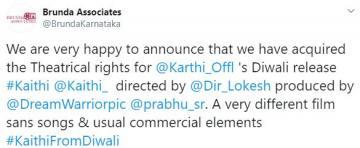 Karthi <a href='/wikipages/kaithi/' target='_blank'>Kaithi</a>