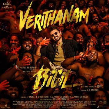 Verithanam Bigil