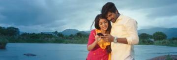 Namma Veetu Pillai Mailaanji Video Song